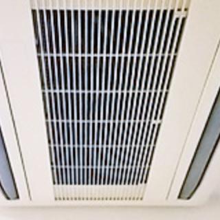天井埋め込み式エアコンクリーニング キャンペーン!東京都台東区上野のハウスクリーニング屋 レンクリです。天井埋め込み式エアコンクリーニングをお得なお値段で! - 台東区