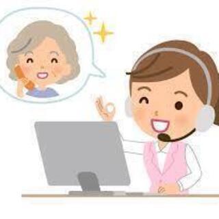 ◆◇◆人気の短期アルバイト・埼玉県のスタッフ募集中◆◇◆ - 所沢市