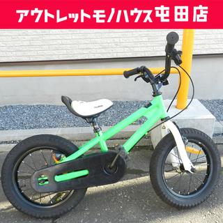 ロイヤルベイビー 14インチ 子ども用自転車 幼児用自転車 グリ...