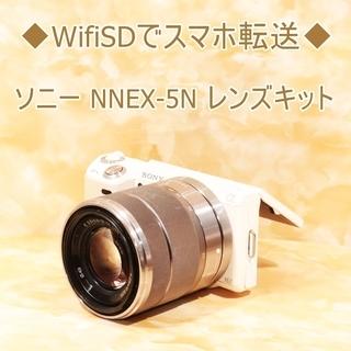 ◆WifiSDでスマホ転送◆ソニー NNEX-5N レンズキット