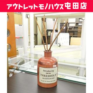 リードディフューザー 【THRESHOLD】 陶器 アロマ…