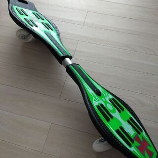 ブレーブボード緑色 ラスト1台