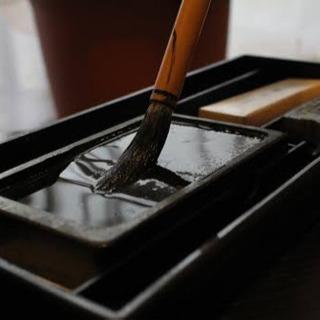 【無料】古民家で書道体験