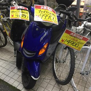 福岡 東区 和白 ヤマハ グランドアクシス 100ccを入荷致し...