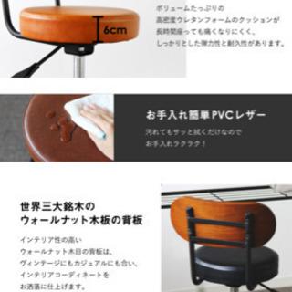 【ネット決済】カウンターチェア 椅子 バー
