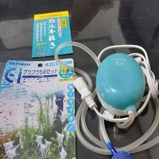 小型水槽用ポンプ