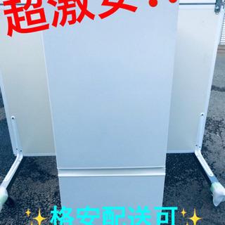 ET53A⭐️AQUAノンフロン冷凍冷蔵庫⭐️