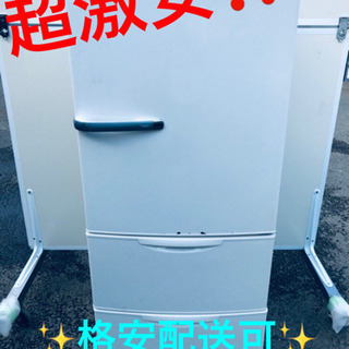 ET54A⭐️AQUAノンフロン冷凍冷蔵庫⭐️