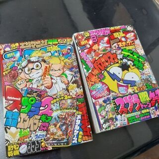 コロコロコミック2冊