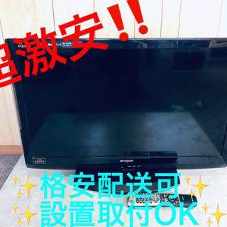 ET58A⭐️SHARP  液晶カラーテレビ ⭐️