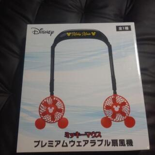 ディズニー☆ミッキー扇風機