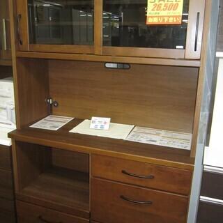 R215 国産 浅川木工 食器棚・レンジボード・キッチンボード ...