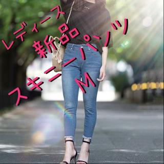 レディース 裾フリンジイレギュラーヘムラインリメイク風デニムスキ...