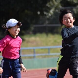 2020年9月開催!秦野市の低学年向けのかけっこ・走り方教室を開...