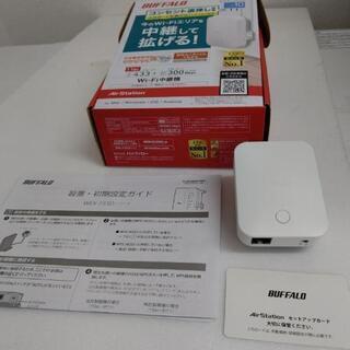 Wi-Fi中継機 バッファロー WEX-733D 中古