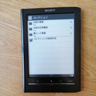 中古 SONY Reader PRS-650