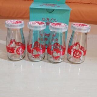 熱海プリン 空瓶 小瓶 ガラス容器 ビン インテリア