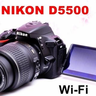 ❤️スマホ転送OK❤️自撮り&Wi-Fi❤️Nikon D5500