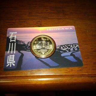 地方自治法 500円コイン 3県セット