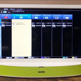 美品【SHARP AQUOS】シャープアクオス スピーカー内蔵24型液晶テレビ - 岡山市