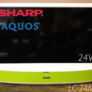 美品【SHARP AQUOS】シャープアクオス スピーカー…
