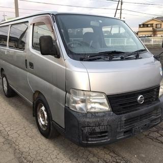 キャラバン ディーゼル NOx・PM適合 2WD