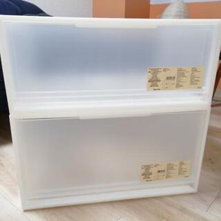 無印良品ポリプロピレン収納ケース 2個 − 東京都