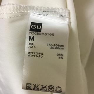 GU パジャマ ワンピース