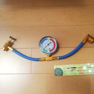 カーエアコンチャージングホース HFC-134a用