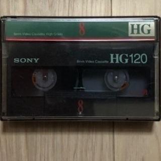 8mmビデオテープ
