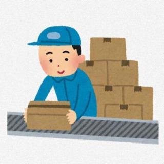 急募!!⑧川崎周辺軽作業。コロナの影響もなく安定して稼げます。