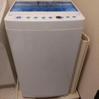 !商談済! 買って3ヶ月の洗濯機!