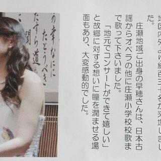 ①【オンライン】音楽・歌
