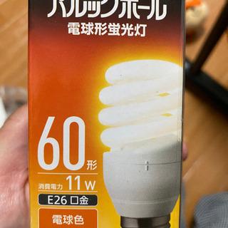 新品の電球