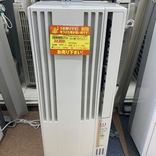 コロナ製★2018年製冷暖房兼用エアコン6畳用★取付手配可…