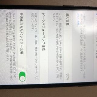 8月17日まで!iPhone7 32G ジェットブラック − 沖縄県