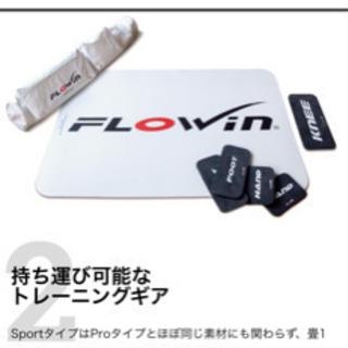 FLOWIN SPORTS − 大阪府