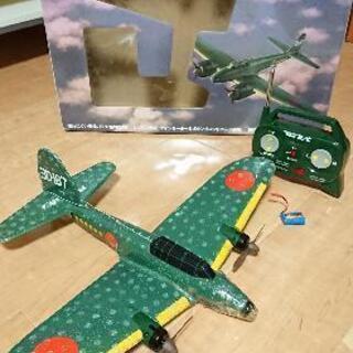 ラジコン飛行機 ジャンク