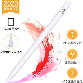 【超高性能】【握りやすい】【書きやすい】iPad専用 タッチペン...