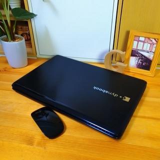 corei7メモリ8Gで大容量1Tの超高性能dynabook♪ ...