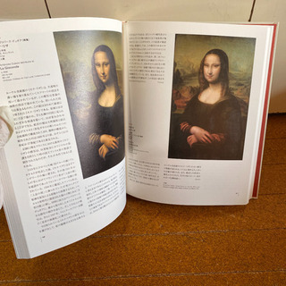 「レオナルド・ダヴィンチ美の理想」展 図録 未使用