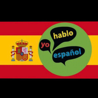 Lets having fun with Español!…