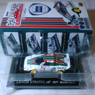 CM's ランチア・ストラトス HF 1977 モンテカルロ