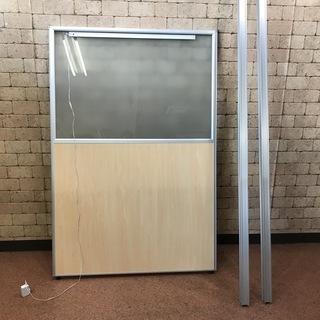 S31 パーテーション② ガラス ライト 衝立 オフィス …