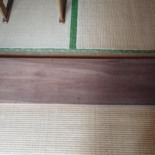 裁板 和裁裁縫台