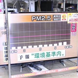 【6ヶ月保証付】参考定価 ¥162,110 2017年製 Pan...