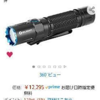 激安!フラッシュライト OLIGHT M2R pro  定価12...