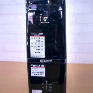 プラズマクラスター イオン発生機25000 1G-100 201...