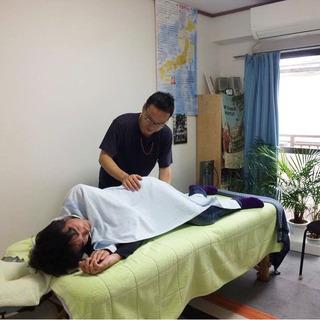 【向ヶ丘遊園駅徒歩6分】武術整体・気功指圧の小林健康整体室