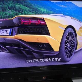 希少 三菱 REAL LASERVUE LCD-39LSR4 ブ...
